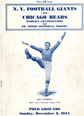 WORLD CHAMPIONSHIP GAME PROGRAM