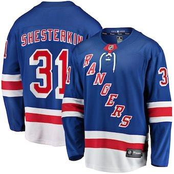 New York Rangers Igor Shesterkin Jersey